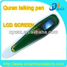 arab digital al quran ,Tajweed Quran with Read Pen with Smart Card+digital holy al quran player in Arabic/French translation