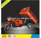 design petrol motorized made in china trike