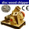 CE hot sale model wood slicing machine