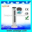 Summer small air water cooler fan
