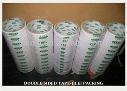 price hotmelt/solvent double sided tape