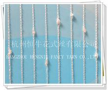 Acrylic nylon knops yarn ,polyester knop yarn,fancy yarn