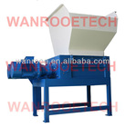 Tire Rubber Shredder And Small Tire Shredder