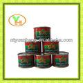 консервы томатный соус чили для африканских стран
