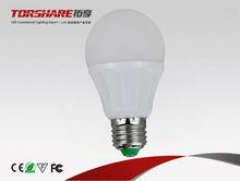 New design Milky PC cover 4w led bulb huizhuo lighting