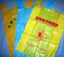 plastic bag tshirt