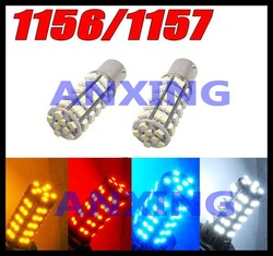 Factory price 20% off led 1156 1157 car light,hottest 1156 car led
