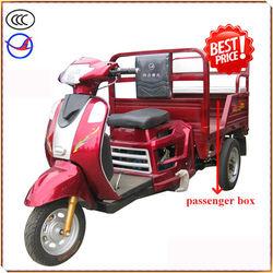 HZ125ZK three wheel motorcycle