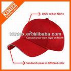 promotional no logo cheap plain baseball cap