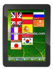 2013 New Quran tablet pc