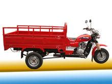 hot sale 150cc red cargo three 3 wheel motorcycle