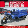 200CC trike chopper four wheel motorcycle