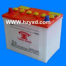 best batteries auto battery70ah