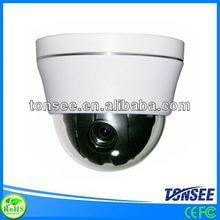 Best Offer Intelligent Mini Indoor ptz webcams