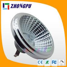AR111 QR111 12V 7W sharp led lens