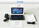 """cheapest 7"""" Slim core tablet with Android 4.0 os"""