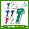 Key Shaped Key Holder Key Tag Key Ring Key Chain with LED Light