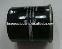 Geely CK an MK oil filter