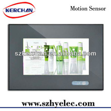 shelf or wall mounted lcd monitor usb media player for advertising