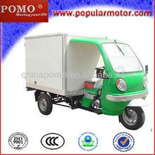 closed cargo box three wheel motorbike buyer
