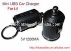 5V1200MA 34mm mini usb car charger for iPhone