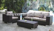 MS-105 PE Rattan New Design furniture diwan