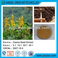 Semen Cassiae P.E/Cassia Seed Extract/Emodin