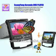 7 inch Ssangyong Korando Auto Radio 2 din Car DVD Players GPS with 3G /Wifi