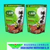 dried fruit packaging bag,stand up snack food pouch
