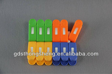 Flower Shape Clothes Pegs
