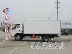 FORLAND new freezer van truck,reefer truck sale