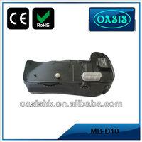 Battery Grip For Nikon D700 D300s D300 MB-D10 W/ IR Charger