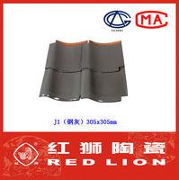 Redland roofing tiles round house roof J1(ganghui)