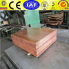 bronze plate copper sheet price