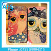 Design your own personalized mobile phone cover, print logo/imd picture