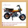 70cc mini moto DAX70 parts