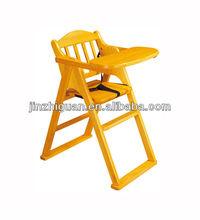 Folding Wooden Baby Highchair (FS-P06B)