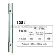 Modren HZ-128#Glass Door Pull Handle Made in Zhongshan