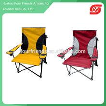 Portable reclining chair/Folding Butterfly Chair/Folding Relax Chair