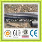 3/8 inch mild steel pipe