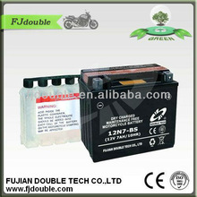 Motorcycle Battery 12V 7AH with High Capability