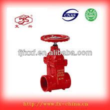 2013 fire fighting equipment,Groove non-rising stem gate valves