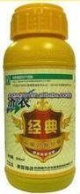 Jingdian Organic Liquid Fertilizer