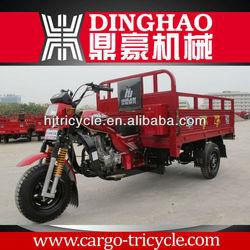 huajun easy hydraulic tricycles 150cc