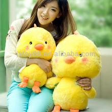 kids love cute little yellow plush stuffed chicken toy