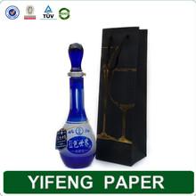 custom elegant design high quality wine bag for sale
