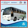 Brand New Commercial Passenger Bus