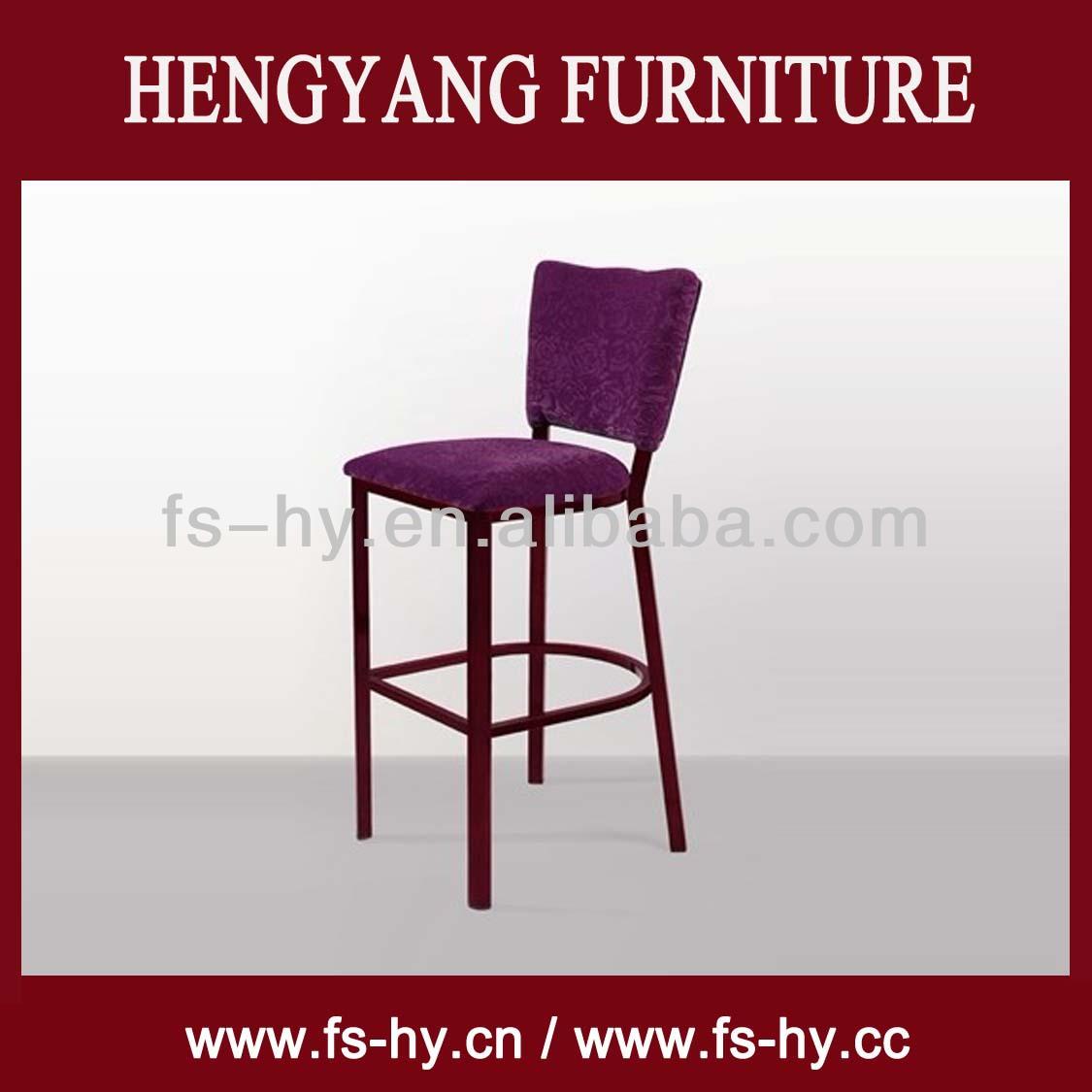 aluminum bar stool BS-2-1