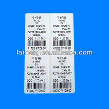 Paper adhesive label sticker for product description PDS-01