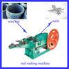 China automatic wire nail and screw making machine price